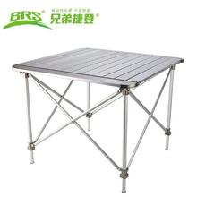 Chair BRS-Z31 Outdoor Table Dining-Tab Self-Driving-Equipment Can-Be-Lifted Folding Picnic