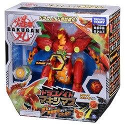 Takara Bakugan Big Ball Ex001 Battle Brawlers Baku Bakucore Schlacht Planeten Tabelle Spiel Dragonoid Ball Spielzeug für Kinder