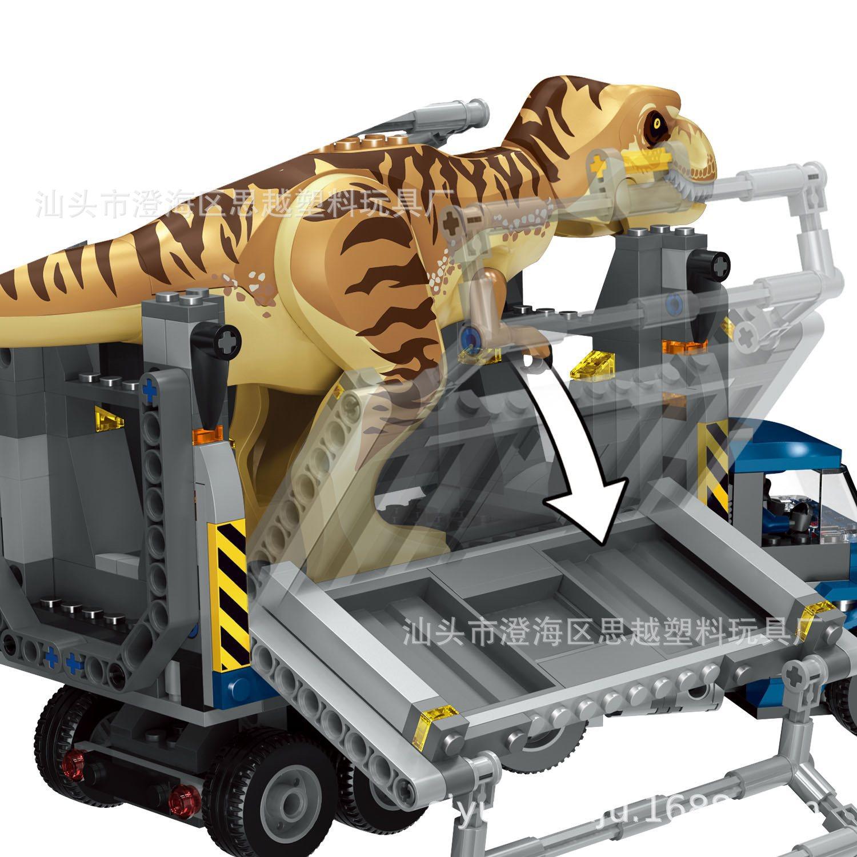 Trump 39116 Majuro Ji Dinosaur Series T-Rex Freight Truck Educational Assembled Building Blocks Boy Toy