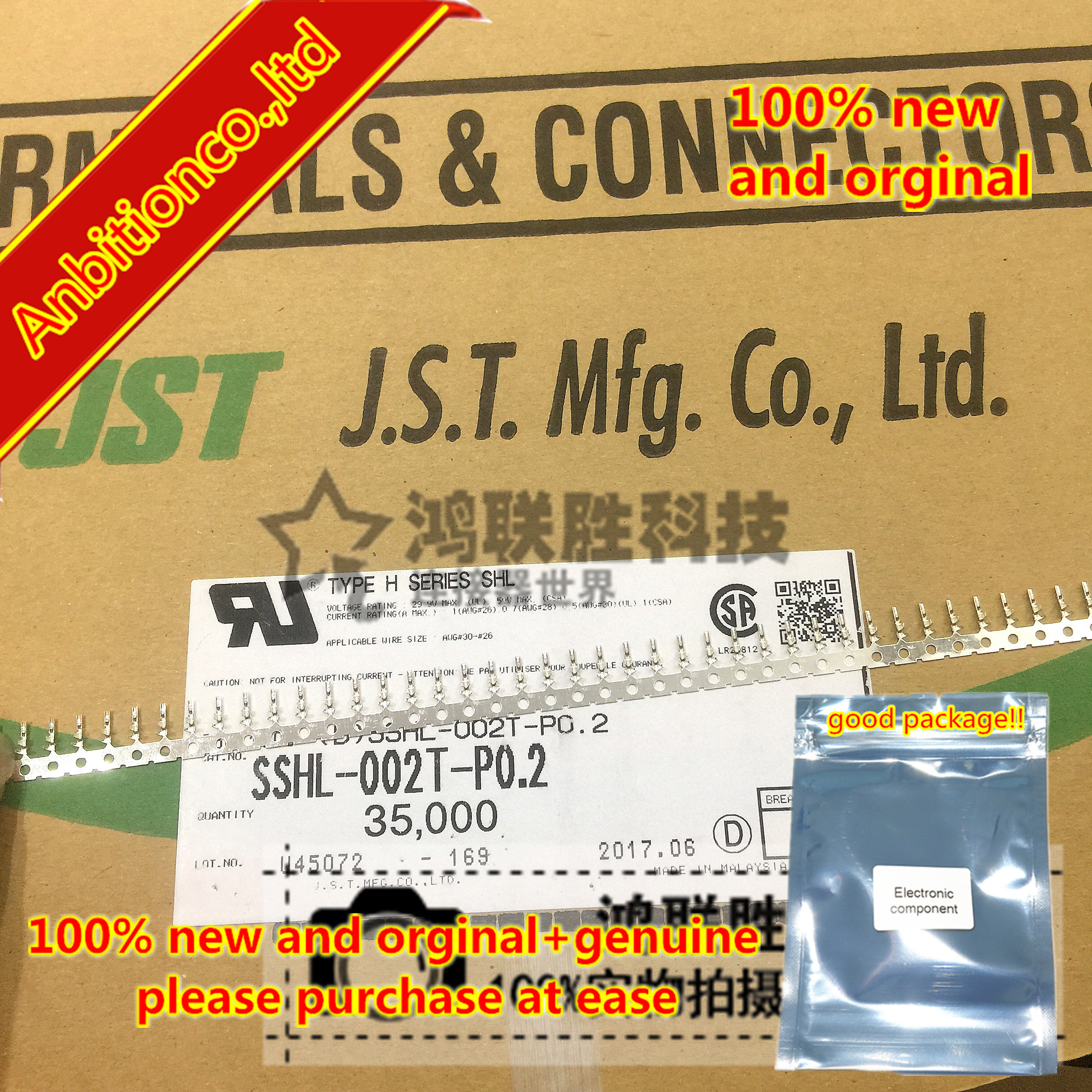 10-100pcs 100% New And Orginal Pressing Terminal SSHL-002T-P0.2 In Stock