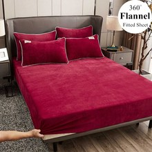 WOSTAR Winter warm solid flannel elastic band fitted sheet mattress cover super soft queen king size bed sheet and pillowcases