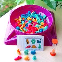 Szkolenie logiczne myślenie wczesna edukacja rodzinne gry planszowe dla dzieci poszukiwanie skarbów złap towary zabawki dla dzieci prezent tanie tanio CN (pochodzenie) Treasure Hunting Toys Chiny certyfikat (3C) 8 ~ 13 Lat 14 lat i więcej 2-4 lata 5-7 lat Zwierzęta i Natura