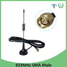 10pcs 5dbi 433Mhz Antenna 433 MHz antena GSM SMA Male Connector with Magnetic base for Radio Signal Booster Wireless Repeater