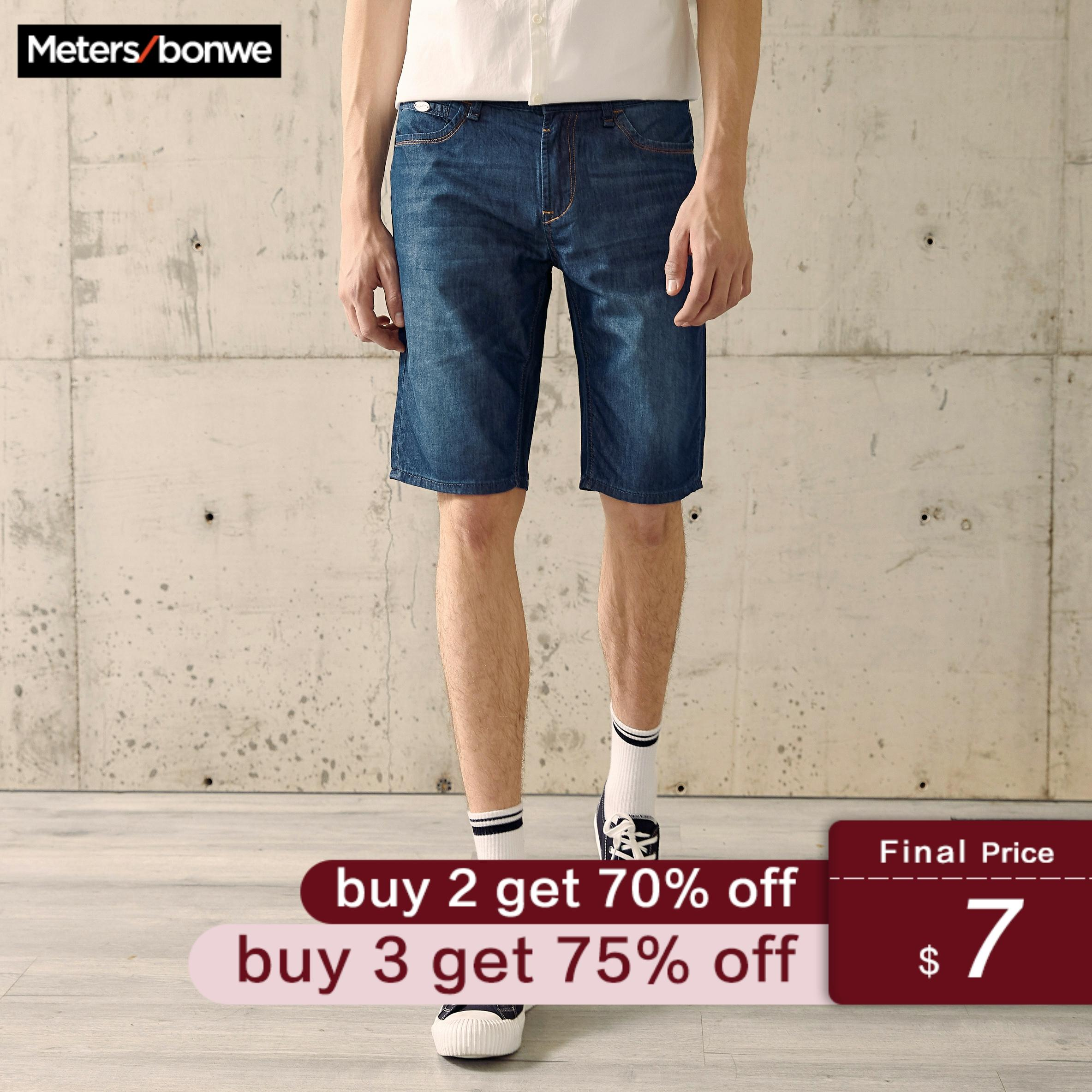 Metersbonwe 2020 New Men's Summer Casual Denim Shorts Fashion Trend Style Streetwear Shorts Solid Color Breathable Thin Shorts