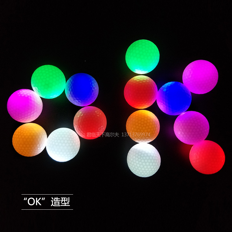 Brand New Golf Game Ball Gift Ball Flash Ball Colorful Flash Ball Constant Bright Ball Evening Show Ball LED Shining