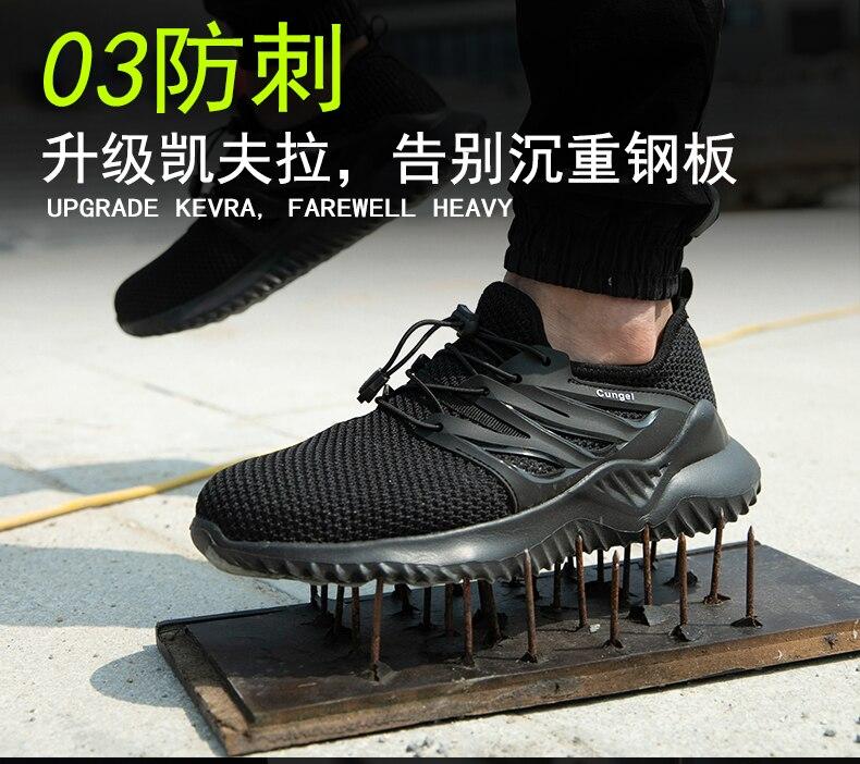 20190813劳保鞋鞋子描述_04