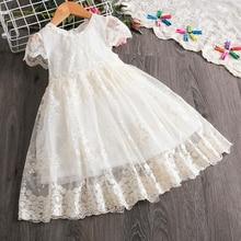 Белое Элегантное свадебное платье для девочек, платье с пачкой из сетки и блестками, сказочное летнее Пышное Платье для девочек, Крестильны...
