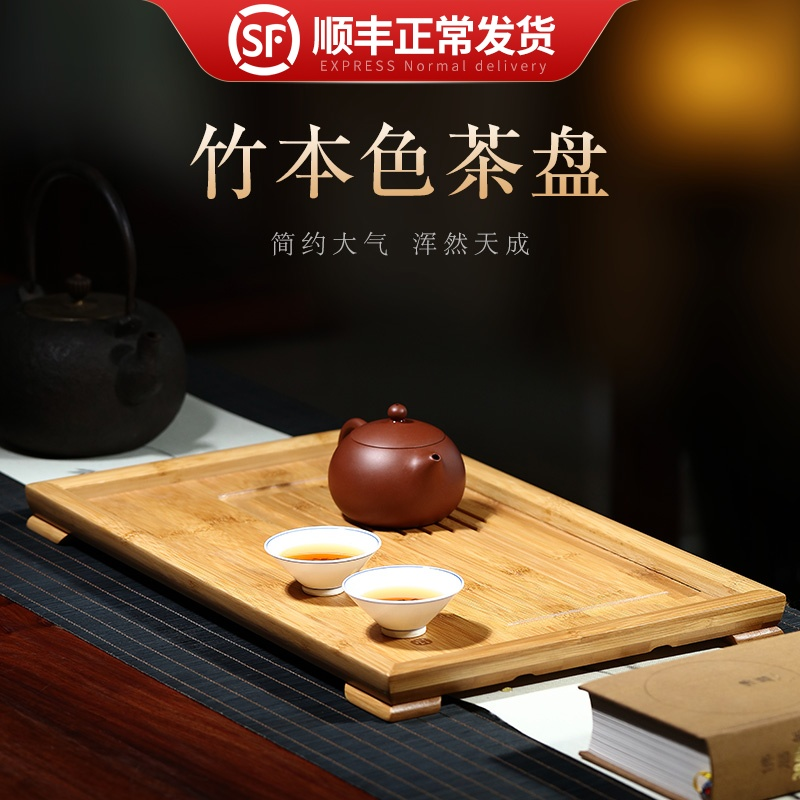 Small kung fu tea tea tray contracted household solid wood small tea saucer dish small tea sea bamboo tea tray Teapots     - title=