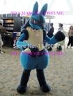 mascot plush Lucario...