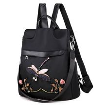 Anti-Theft Ladies Backpack 3D Dragonfly Embroidered Nylon Student Casual Outdoor Travel Bag