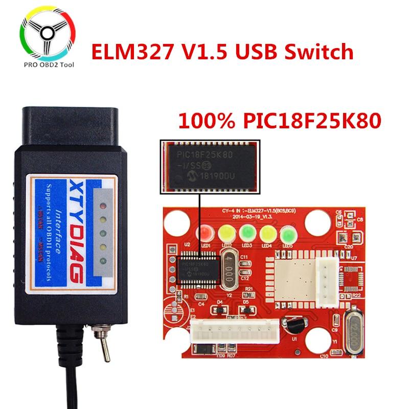 Чип PIC18F25K80 ELM327 V1.5 USB переключатель OBDII ELM 327 HS CAN /MS CAN для Forscan OBD2 диагностический инструмент