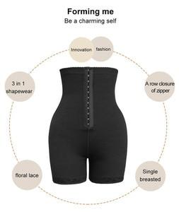 Image 4 - Moldeador de cuerpo de cintura alta para mujer ropa moldeadora de glúteos con Control de barriga, pantalones cortos, lencería Sexy sin costuras, adelgazante de talla grande