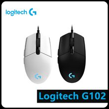Logitech G102 Gaming Mouse Programmable Buttons 6000DPI RGB Wired Mouse Computer Peripheral