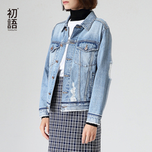 Toyouth Streetwear Long Sleeve Jeans Jackets For Women Single Breasted