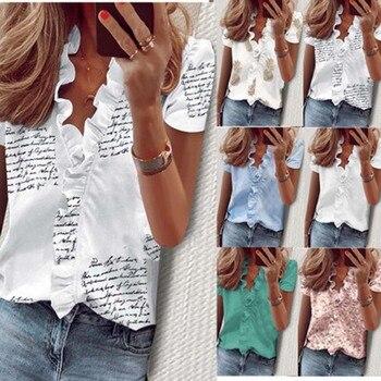 DIOROBBEN Summer elegant New Daisy Pineapple Print Ruffle blouse shirts home Office Lady Summer Short Sleeve Sexy womens tops daisy print ruffle trim blouse
