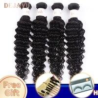 DEJAVU пучки с глубокой волной, не Реми, 4 пучка человеческих волос, 8-28 дюймов, бразильские пучки волос, натуральные цветные волосы для наращива...