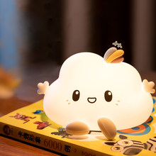 LED Cloud Night Light Baby Children's Room Bedside Table Bedroom Decoration Lighting Charging or Battery Type