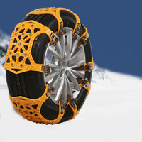 Car tire snow chain emergency universal off road vehicle car van SUV beef tendon thickening snow