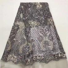 Сетка вышитая ткань ананас узор вышивка трехмерный цветок свадебное платье кружевная ткань платье ткань