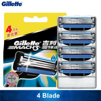 Nowa oryginalna Gillette Mach 3 żyletki Mach3 marka dla mężczyzn broda ogolone Razor Blade walizka podróżna golenie i depilacja tanie i dobre opinie Choose your favorite Steel Mach 3-A 1 pack Personal Wash Cleaning 1~2Month