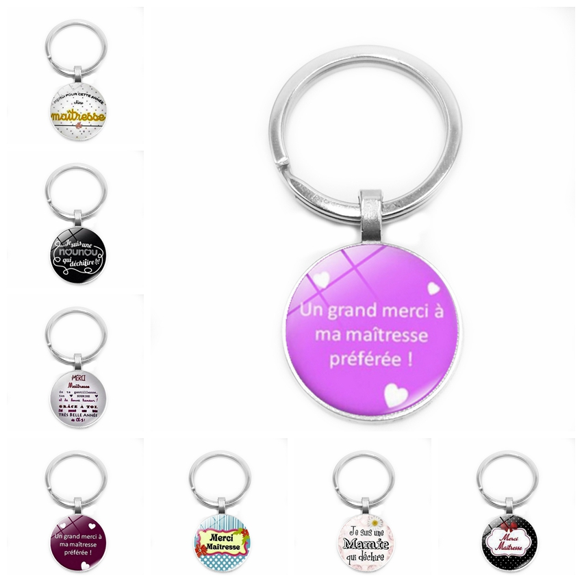 Heat! 2019 Hot Couple British Glass Ball Convex Round Key Chain Trend Fashion Unique Keychain Pendant Style