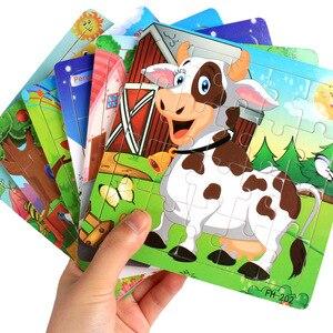 Image 4 - 뜨거운 판매 20 조각 나무 퍼즐 장난감 어린이 아기 교육 학습 장난감 만화 동물/차량 퍼즐 FH G020