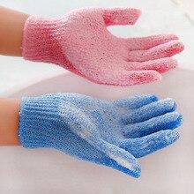 New 2 Pcs Shower Bath Gloves Exfoliating Wash Skin Spa Massage Body