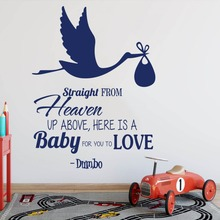 Straight From Heaven Baby Dumbo Quote Wall Decal Nursery Kids Room Inspirational Elephant Sticker Vinyl LW271