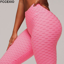 FCCEXIO New 10 Colors itness Female Leggings Ankle-Length Breathable Pants Leggins Women Standard Fold Push Up Legging