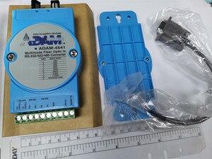 ADAM-4541 ADAM-4541-BE Серийный конвертер Новый оригинал, коробка, s печать наклейка порвана, но это Новый оригинал также