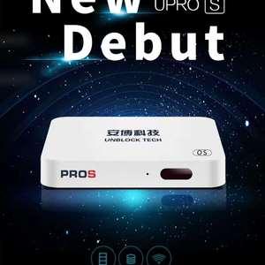 2019 NEW VERSION UPROS ubox Pr