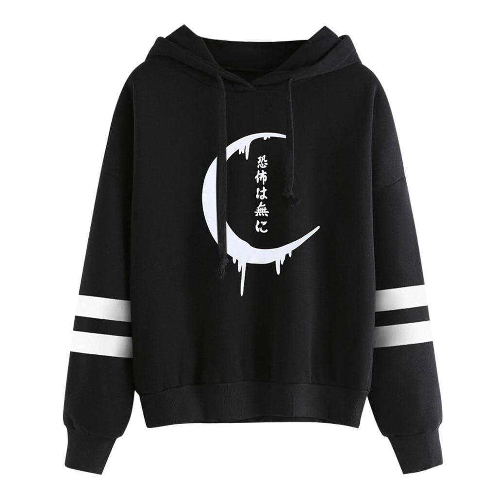 Gothic Punk Style Long Sleeve Womens Loose Hoodie Female Sweatshirt Hooded Pullover Drawstring Tops Sweatshirts Camisola Mujer