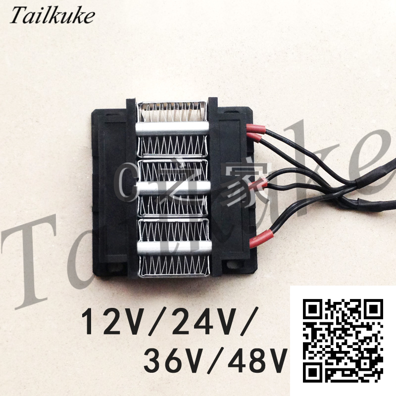 Low Voltage PTC Heater 200W 12V/24V/36V/48V Insulated Box Insulation And Dehumidification Heating