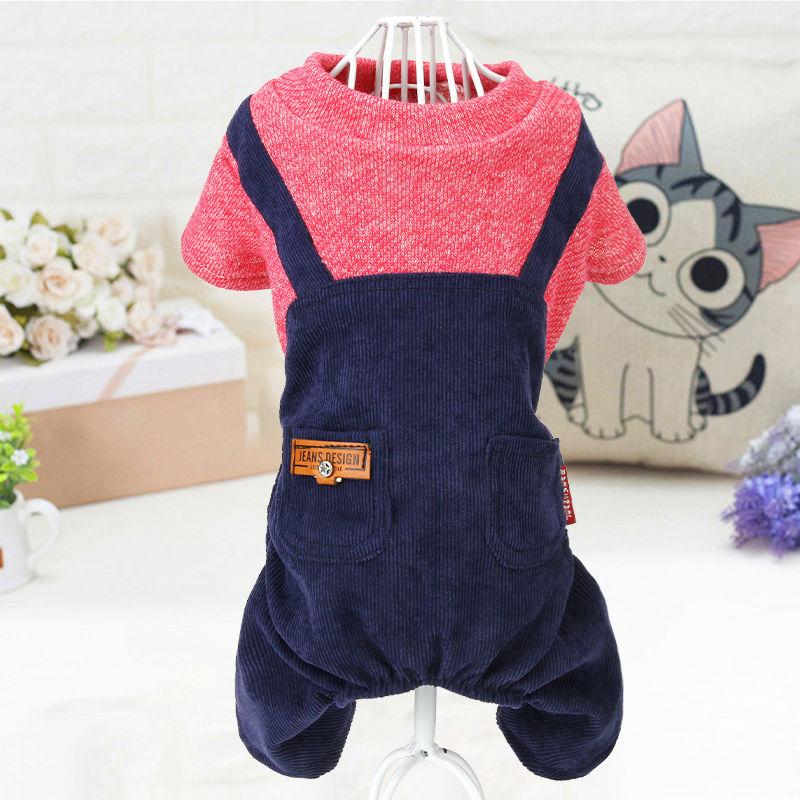 Купить одежда для домашних животных одежда маленьких и средних собак