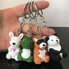 New Cartoon Frog Bear Rabbit Key chain Fashion Geometric Creative Men and Women Car Bag Childrens Toys Gift