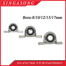 Zinc Alloy Diameter 8/10/12/17mm Bore Ball Bearing Pillow Block Mounted Support KP08 KP000 KP001 KP003