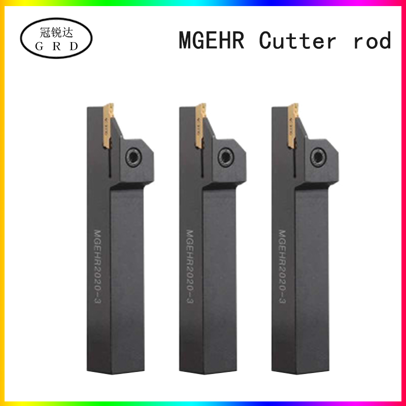 MGEHR1212/MGEHR1616/MGEHR2020/MGEHR2525/MGEHR3232/MGEHR Tool Holder 1.5mm-6mm And MGMN Series Blade Co-use For Turning Tool