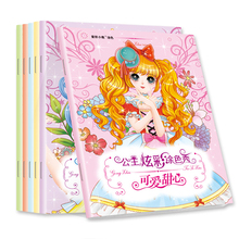 6 Books /Set Princess Coloring Book For Children Adult Relieve Stress Kill Time Painting Drawing Books Cartoon DIY Gift Graffit
