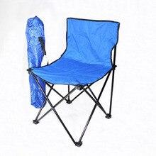 Открытый складной стул, стул для отдыха, пляжное кресло, рыболовное кресло,, большой и Средний Маленький стул для кемпинга