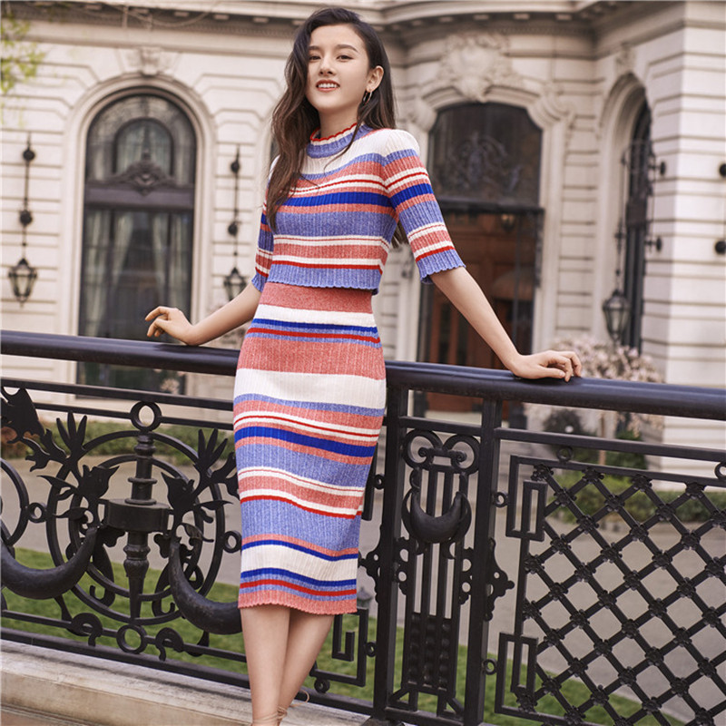 Vintage Ethnic Striped Knitted 2 Piece Set Women Spring Summer  Knit Short Tops And Bodycon Long Skirt Set Hit Color Holiday Set