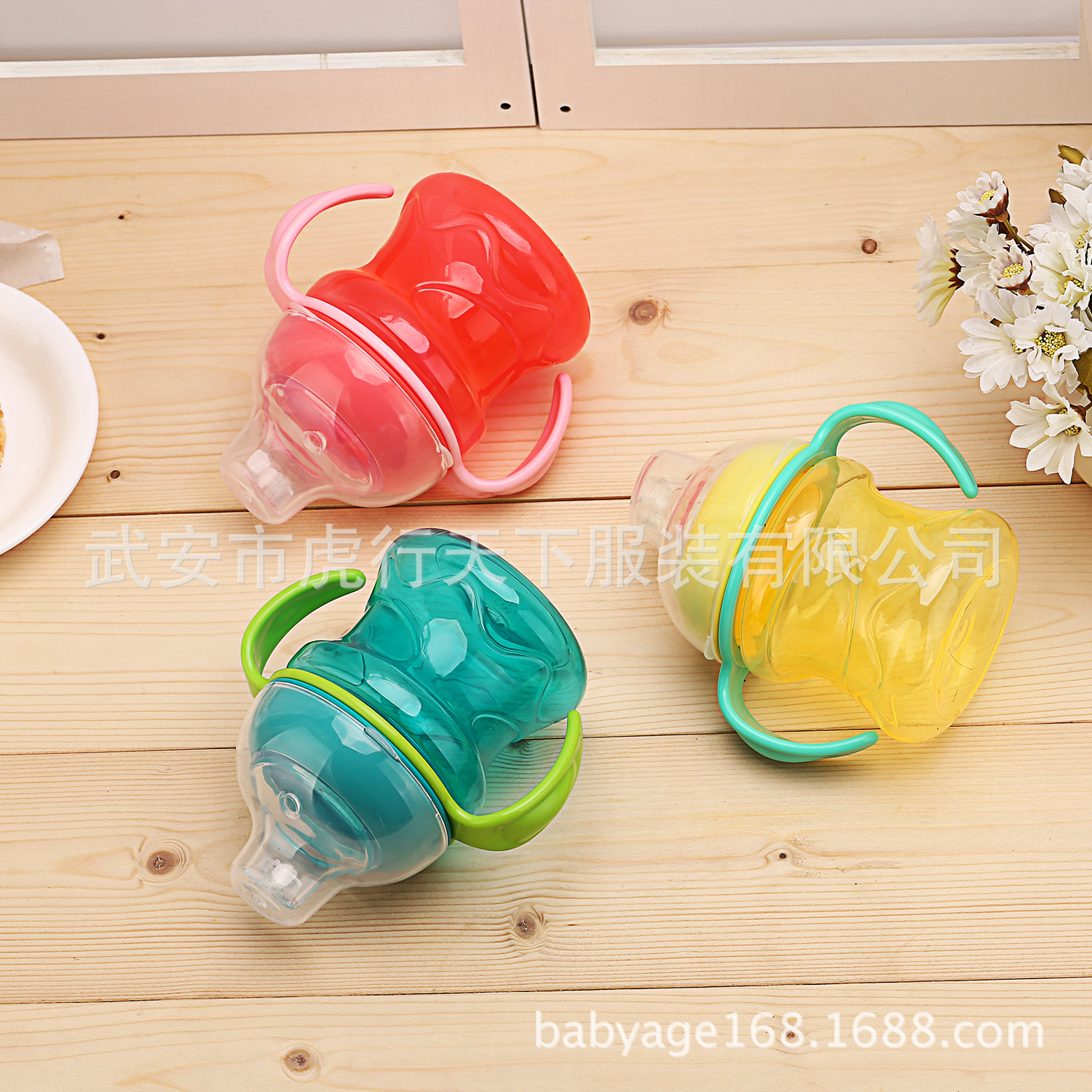 New Style Four Colors Sippy Cup Baby Training Drinking Cup Infant Kettle Double Handle Sippy Cup 250 Ml