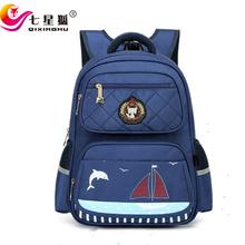 Torby szkolne dla dzieci dziewczyny dla dzieci tornistry plecaki do szkoły podstawowej plecaki szkolne dla dzieci plecaki szkolne dla dzieci Mochila Infantil tanie tanio SEVEN STAR FOX Oxford zipper school backpack Animal prints 32cm 21cm nylon 42cm 0 6kg