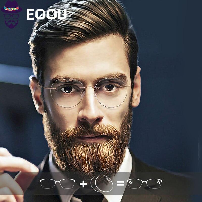 Round Rimless Glasses Men's Optical Glasses Prescription Anti Blue Light Oculos Myopia Multifocal Lens Women Glasses Frame