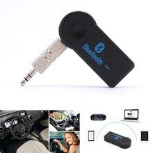 Аукс Alpine Aux Usb Nexia передатчик Bluetooth Беспроводной для аудио получения автомобильной звонки Hands-free Aux отложным воротником 3,5 динамики