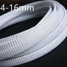 Белая Серебряная ПЭТ плетеная проволочная втулка 4 6 8 10 12