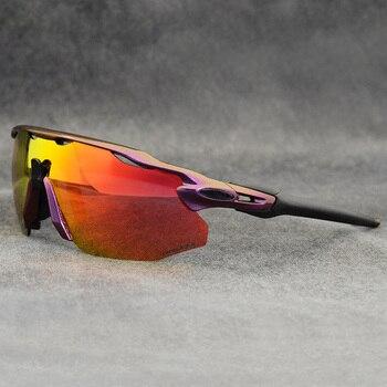 2020 marca mountainee ciclismo óculos de sol das mulheres dos homens da bicicleta de estrada óculos de ciclismo pesca oculos 1