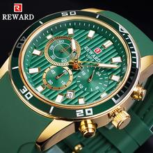 REWARD 2020 Fashion Green Dial Calendar Display Men Top Brand Luxury Design Military Quartz Sport