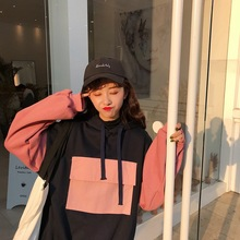 Women Sweatshirts Japanese Harajuku Ulzzang Casual Stitching Hooded Sweatshirt Female Korean Clothing for