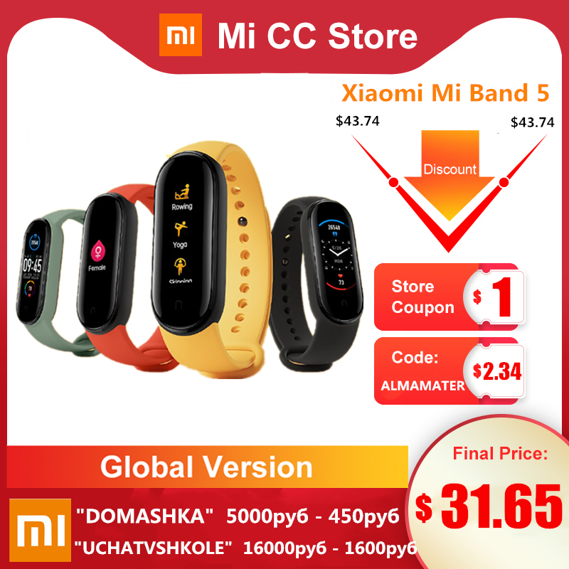 Versión Global Xiaomi Mi Band 5 pulsera Fitness Tracker pulsera 1,1 pulgadas pantalla colorida AMOLED impermeable Smart Band 5