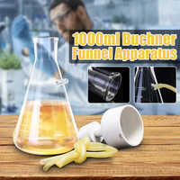 Kicute 1000ml Vacuum Suction Filtration Device Buchner Funnel Borosilicate Glass Funnel Flask Chemistry Laboratory Supplies